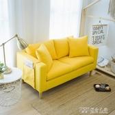 小戶型布藝沙發北歐簡約現代雙人三人客廳經濟型臥室小沙發網紅款ATF 探索先鋒