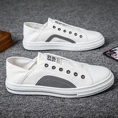 小白鞋 一腳蹬男鞋夏季透氣懶人鞋子男潮鞋2020新款休閒小白板鞋帆布鞋男