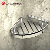 置物架  衛浴加厚衛生間雙層三角架廚房浴室置物架角架太空鋁三角籃【快速出貨八折優惠】