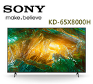 《名展影音》 SONY KD-65X8000H 65吋 4K 直下式 LED 背智慧連網液晶電視 另售KD-75X8000H