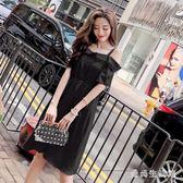 中大尺碼一字領洋裝 露肩中長款女裝夏裝新款紅色溫柔仙女裙收腰裙子 AW3380『愛尚生活館』