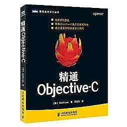 簡體書-十日到貨 R3Y【精通Objective-C】 9787115378842 人民郵電出版社 作者:(美) Keith ...