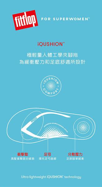 【FitFlop】IQUSHION ERGONOMIC TOE-THONGS(黑色)新品限時體驗價8折