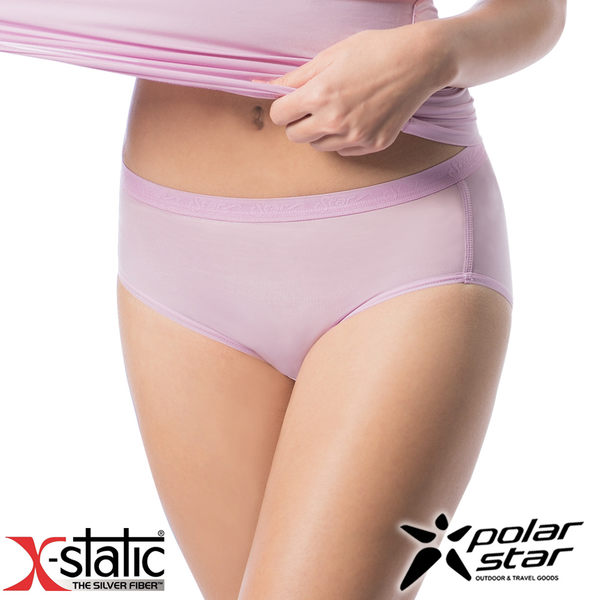 PolarStar 女 X-Static® 銀纖維 排汗快乾三角內褲 『淺粉紅』P15324 中腰.彈性透氣.無痕.抗菌.抗靜電