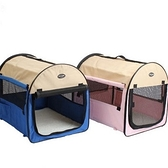 寵物包-可摺疊好收納貓狗肩背寵物外出提籠2色69b47【時尚巴黎】