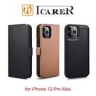 【愛瘋潮】ICARER 納帕系列 iPhone 12 Pro Max 6.7 多功能 錢包背蓋二合一 手工真皮皮套 手機殼