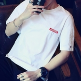潮流短袖韓版夏天半袖上衣服體恤衫寬鬆潮牌男裝 童趣