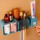 牙刷架 衛生間放電動牙刷牙膏置物架漱口杯子牙缸壁掛吸壁式免打孔套裝【快速出貨八折下殺】