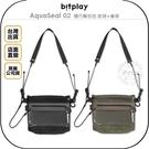 《飛翔無線3C》bitpla AquaSeal 02 隨行瞬扣包 前袋+後袋◉公司貨◉側背手機包◉肩背都會包