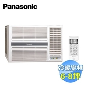 國際 Panasonic 右吹冷暖變頻窗型冷氣 CW-N40HA2