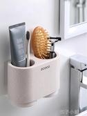 簡約漱口杯刷牙杯子置物架北歐家用洗漱杯套裝牙缸情侶一對牙刷杯YJT 扣子小鋪
