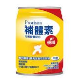 補體素優纖A+液體 不甜 237ml/24罐 2箱 送六罐及衛生紙二串(6入裝) *維康*