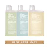 《買大送小》伊聖詩|一日茶道TEAORY 液態沐浴皂(銀針白毫/晚香玉露/琥珀紅玉) 600ml