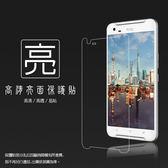 ◆亮面螢幕保護貼 HTC One X9 保護貼 軟性 高清 亮貼 亮面貼 保護膜 手機膜