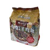 台灣菸酒 花雕酸菜牛肉 3包/袋 ◆86小舖 ◆ 泡麵/調理包