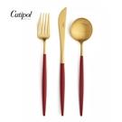 葡萄牙 Cutipol GOA系列個人餐具3件組-主餐刀+叉+匙 (紅金)