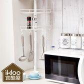 ikloo宜酷屋 廚房小頂天 置物架 圓形置物盤 掛湯匙 可調整 廚房用品【YV4684】BO雜貨