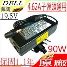 DELL 充電器(原廠)戴爾 變壓器- 19.5V,4.62A 90W,VOSTRO 5460,5470,5560,MK947,YY20N,P41G ADP-90LB
