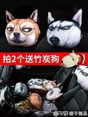 汽車頭枕護頸枕哈士奇車用座椅靠枕車載卡通可愛一對車上枕頭 (橙子精品)