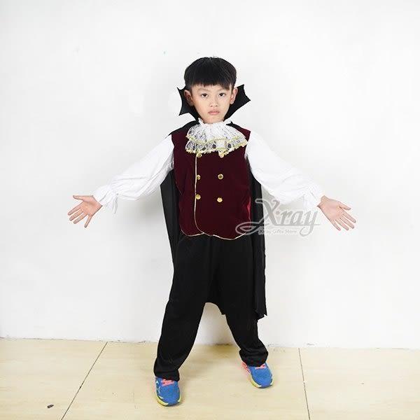 節慶王【W652378】亞歷山大吸血鬼伯爵,化妝舞會/角色扮演/尾牙表演/萬聖節/兒童變裝/cosplay