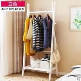 M-實木衣帽架落地臥室掛衣架簡約現代創意置物架客廳衣服架子(白色)【首圖款】