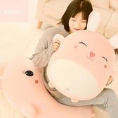 公仔 兔子毛絨玩具可愛抱枕抱著陪你睡覺床上娃娃玩偶生日禮物女孩 - 雙十二交換禮物
