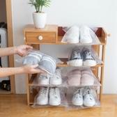鞋子收納袋透明鞋袋防塵袋裝鞋的收納袋收納鞋子袋防潮旅行鞋袋子防塵鞋