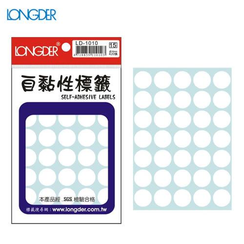 【量販50包】龍德 自黏性標籤 LD-1010(白色) 16mm(420張/包)標示/分類/標籤/信封/貼紙/文書