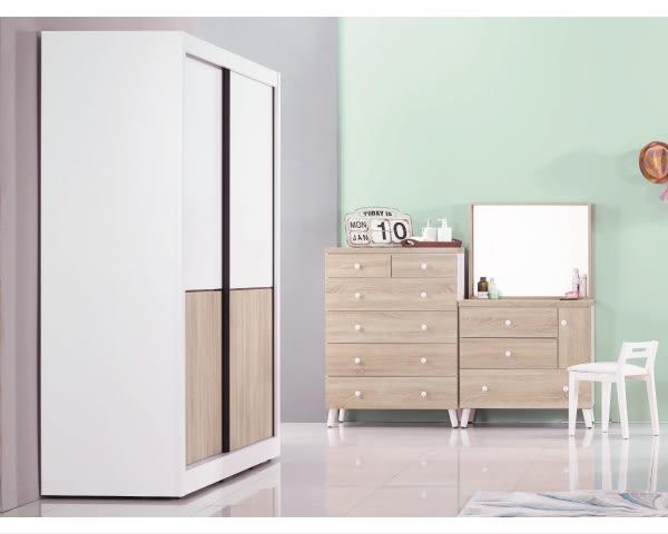 【YUDA】歐式 小北歐 耐磨 波麗漆 浮雕木紋 6尺 內附側拉鏡 衣櫃/衣櫥 J8S 22-1