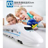 和諧號兒童遙控火車玩具充電動火車軌道動車玩具大號高鐵模型男孩 TW