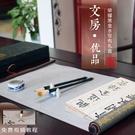 水寫布毛筆仿宣紙加厚字帖套裝練習初學者入門米字格成人水寫書法 【快速出貨】