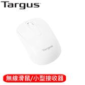 Targus 泰格斯 AMW600 光學無線滑鼠 白