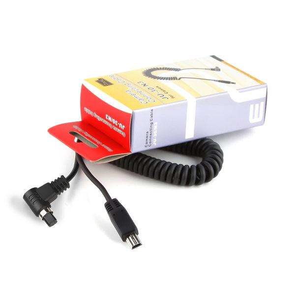 ◎相機專家◎ PIXEL 品色 JU-30/N3 King pro 快門線 相機連接線 公司貨