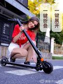 電動車 阿爾郎超輕折疊電動滑板車成人小型便攜代步車迷你電動車碳纖維女 YJT【創時代3C館】