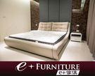 『 e+傢俱 』BB127 高迪 Gadil 時尚平衡美學 雙人床 布+皮質 6尺 床架 可訂製