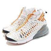 Nike Air Max 270 ISPA 解構 白 橘 氣墊 高機能鞋款 休閒鞋 男鞋 【ACS】 BQ1918-102