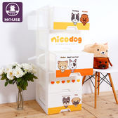 【HOUSE】nicodog萌萌狗-五層玩具衣物收納櫃(多色可選)