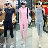 休閑運動套裝韓版學生短袖七分褲修身顯瘦跑步兩件套潮