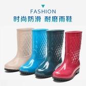 中筒雨鞋女士保暖雨靴防滑膠鞋【步行者戶外生活館】
