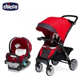 chicco-Bravo極致完美手推車限定版-絕美紅+KeyFit 手提汽座-亮麗紅