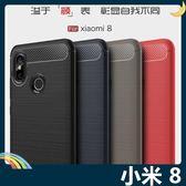 Xiaomi 小米手機 8 戰神碳纖保護套 軟殼 金屬髮絲紋 軟硬組合 防摔全包款 矽膠套 手機套 手機殼