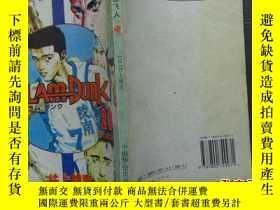 二手書博民逛書店漫畫罕見籃球飛人 20Y194791 井上雄彥 中國華僑出版社