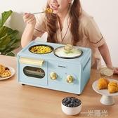 長虹早餐機多功能家用烤面包四合一小型懶人料理機全自動多士爐 一米陽光