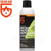 Gear Aid | McNett 20420 防潑水噴劑Air Dry Waterproofing Spray快乾潑水劑 可用於背包/防水透氣衣物