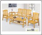 {{ 海中天休閒傢俱廣場 }} G-9 摩登時尚 客廳系列 163-8  單面本色組椅(全組)