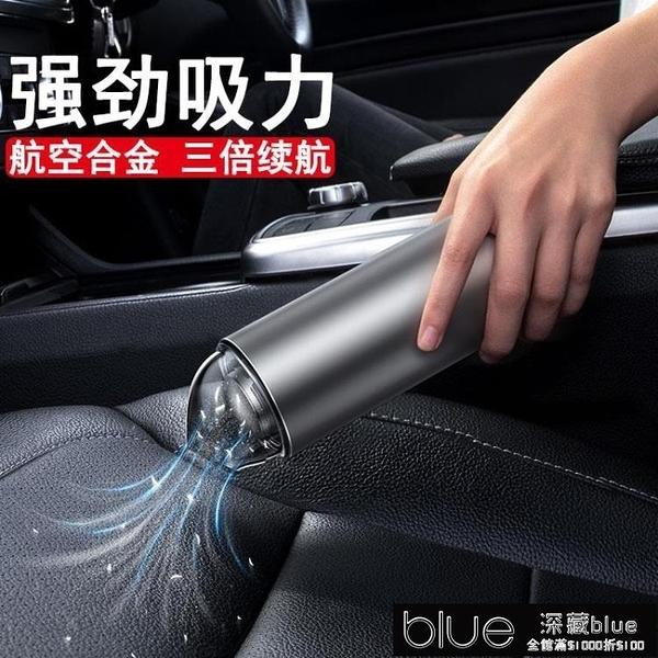 車載吸塵器 無線充電大功率強力家車兩用多功能車用迷你小型手持