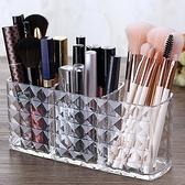 化妝刷收納桶透明亞克力筆刷筒桌面粉刷美妝蛋口紅化妝品整理盒子 美眉新品