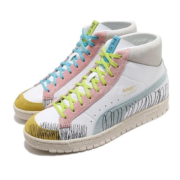 Puma x Michael Lau Ralph Sampson 70 彩色 聯名款 女鞋 中筒 休閒鞋【ACS】 37519701