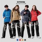 『快速出貨』OutPerform 奧德蒙雨衣 - 揹客 Packerism 套式背包款衝鋒雨衣搭配黑色尼龍雨褲-緋紅