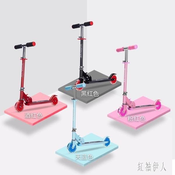 鋁合金兒童滑板車兩輪折疊5-10歲6-12歲溜溜車scooter腳踏滑板車『紅袖伊人』
